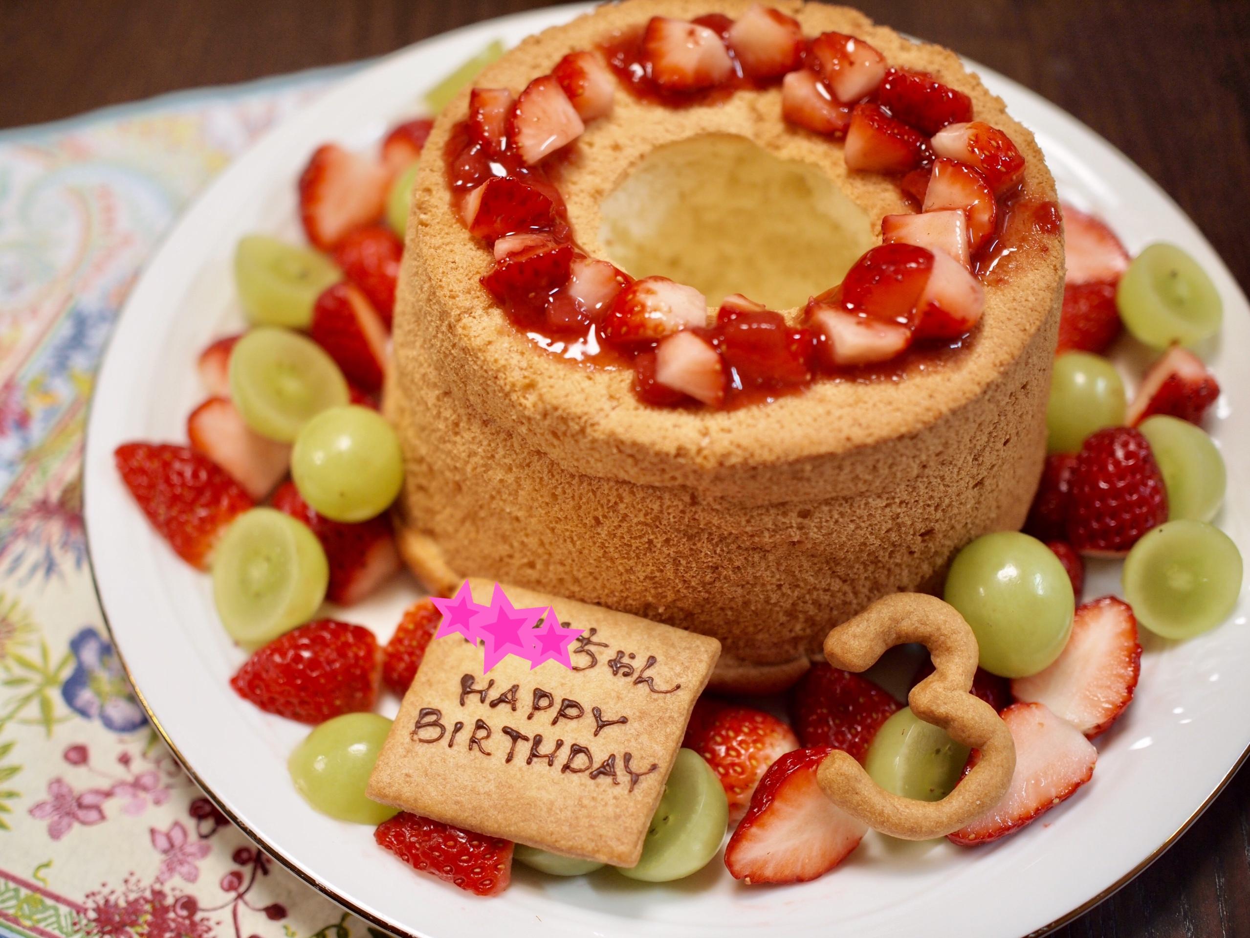 乳製品アレルギーの子のバースデーケーキ