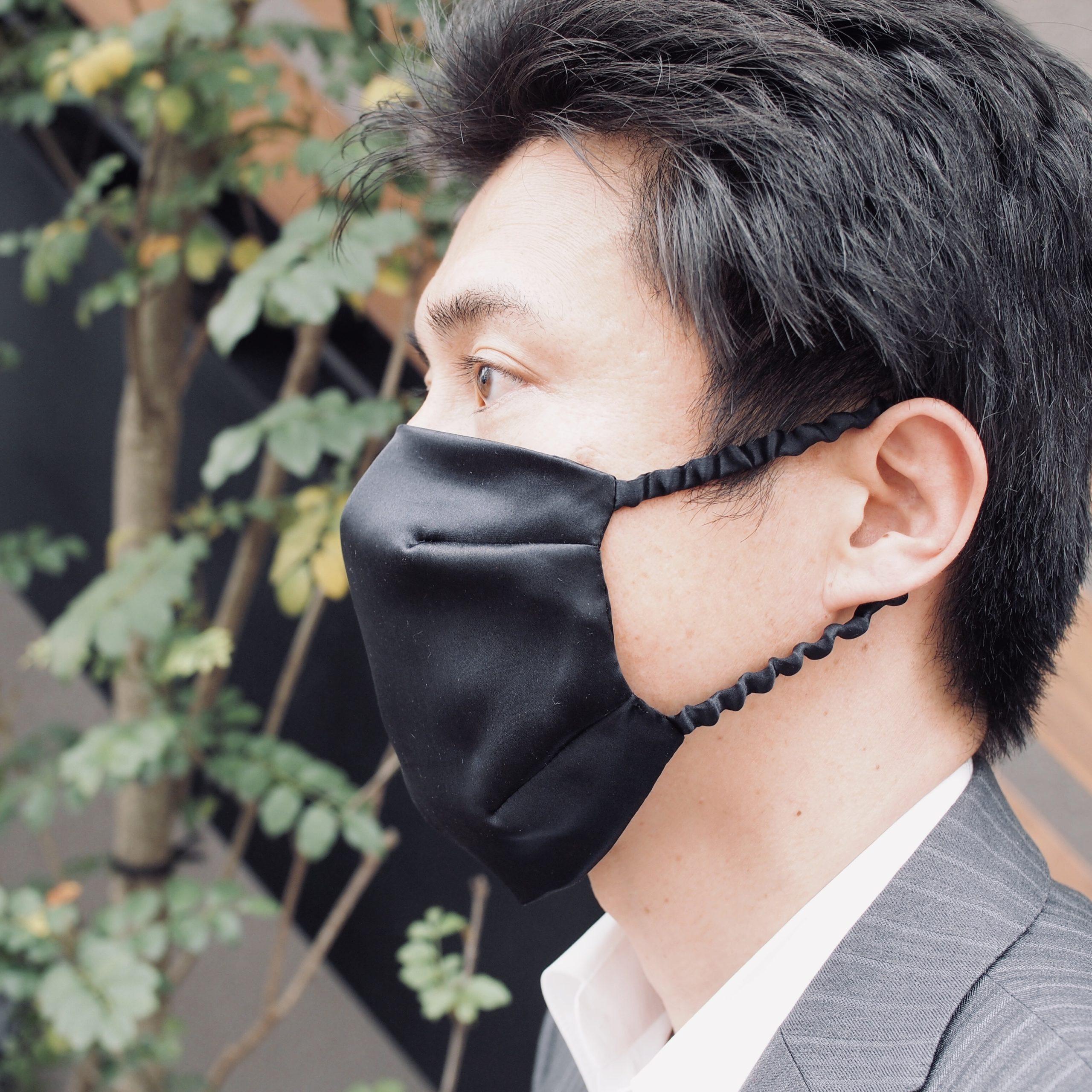 メンズ用シルクマスク